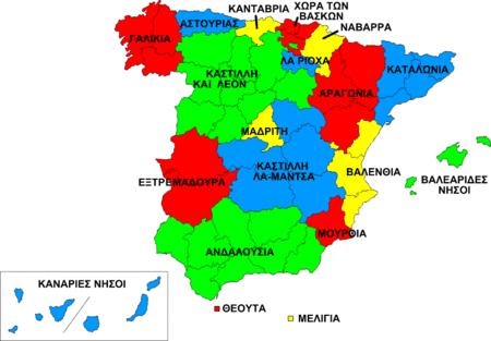 Αποτέλεσμα εικόνας για ισπανια χαρτης