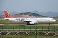 B-22601 - Transasia Airways - Airbus A321-131 - Think East Livery - CKG (9214651441).jpg