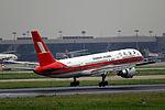 B-2857 - Shanghai Airlines - Boeing 757-26D - SHA (9801871736).jpg