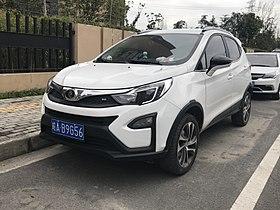 BYD Yuan front.jpg