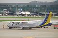 B & H Airlines ATR 72-212; E7-AAE@ZRH;08.04.2011 593bb (5602259367).jpg