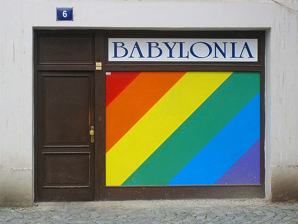 Entrance, gay bathhouse, Prague