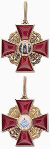 Знак к ордену Св. Анны 1-й степени