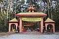 Baglung Kalika Temple 2018 04.jpg