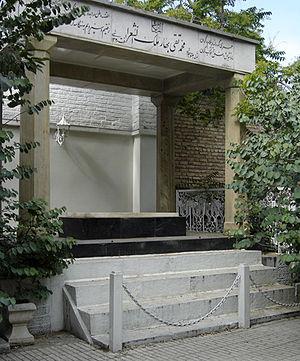 Mohammad-Taqi Bahar - Bahār's tomb in Zahir-od-dowleh cemetery,Tehran