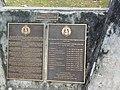 Balibo Memorial.jpg