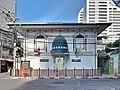 Ban Oou Masjid มัสยิดบ้านอู่ บางรัก 8May2020.jpg