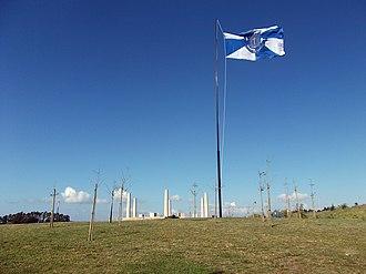 Póvoa de Varzim City Park - Giant flag of Póvoa de Varzim waving