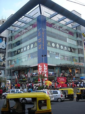 Garuda Mall - Garuda mall entrance