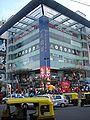 Bangalore garuda mall.jpg
