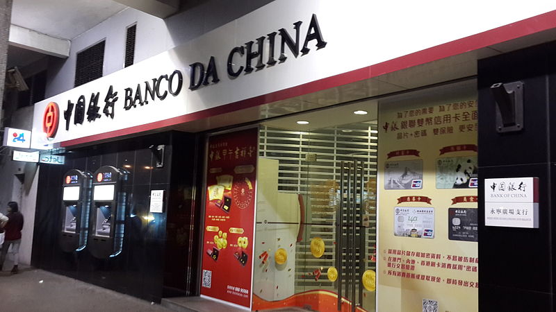 Bank of China Macau Weng Neng Kuong Cheong