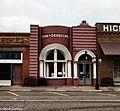 Bank of Grand Cane in Grand Cane, Louisiana.jpg