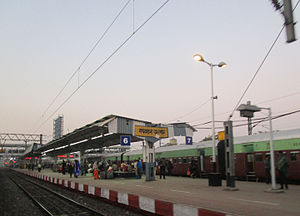 Barddhaman Junction railway station - Barddhaman railway station platform