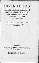 Baron, Éguinaire – Ad omnes partes Digestorum seu Pandectarum iuris enucleati manualium libri singulares, 1562 – BEIC 14124251.jpg