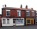 Barrow Fish and Chips - geograph.org.uk - 249289.jpg