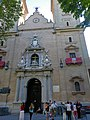 Basílica de nuestra señora de las Angustias.jpg