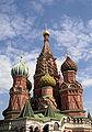 Basilius Kathedrale.jpg