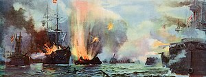Spanish cruiser Castilla - In this 1898 painting of the Battle of Manila Bay by J. G. Tyler, Castilla is the second ship from the left.