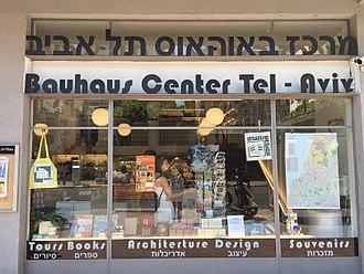 White City (Tel Aviv) - the Bauhaus Center in Tel Aviv
