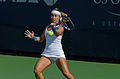 Beatriz Garcia Vidagany at the 2011 US Open 01.jpg