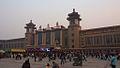 Beijing Station (11628348713).jpg