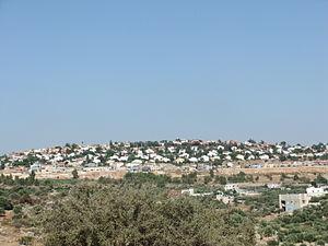 Beit Aryeh-Ofarim - Image: Beit Aryeh 93