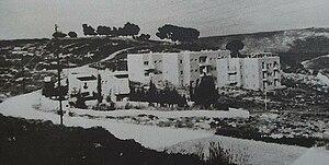 Beit kadima 1945