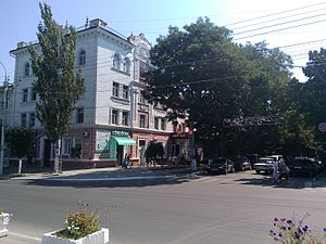 Bender, Moldova - City centre