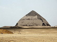 Photograph of a pyramid