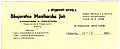 Bhajuratna letterhead 1941.jpg