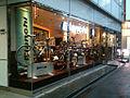 Bianchi concept shop, Tokyo.jpg