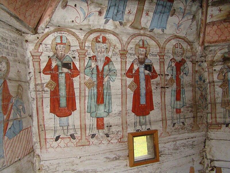 File:Biserica de lemn Sf.Arhangheli Cupseni 26.JPG