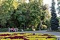 Bishkek, Kyrgyzstan (43752938755).jpg