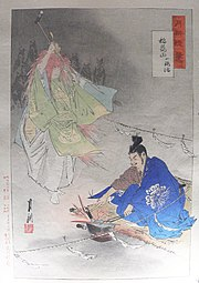 Blacksmith Munechika, helped by a fox spirit, forging the blade Ko-Gitsune Maru, by Ogata Gekkō