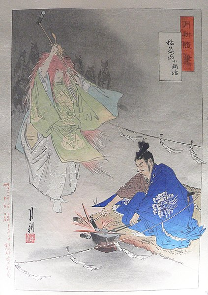 File:Blacksmith Munechika, helped by a fox spirit, forging the blade Ko-Gitsune Maru, by Ogata Gekkō.jpg