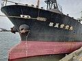 Boats in Kisarazu port 17.jpg