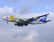 Boeing 747-481, All Nippon Airways (ANA) JP291817.jpg