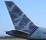 Boeing 757-236, British Airways JP193462 (cropped).jpg