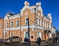 Bogorodsk. Lenin St., 185.jpg