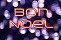 Bon Noel Series (3111897474).jpg