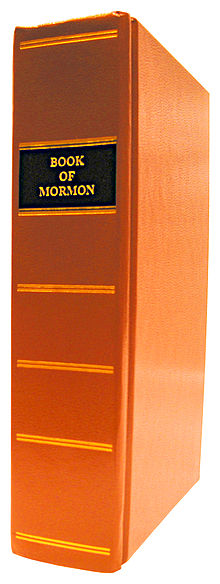 Book of Mormon 1830 edition reprint.jpg