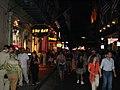 Bourbon Street Sho Bar New Orleans May 2005.jpg