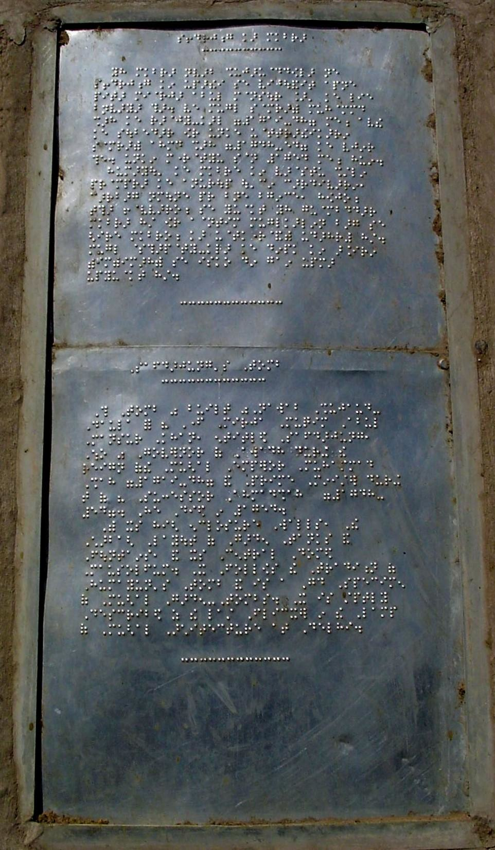 Braille notice board