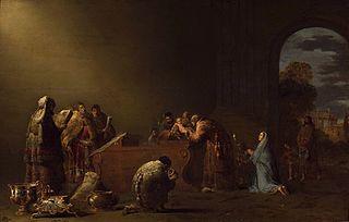 Circumcision of Christ