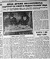 Branko i Jelica Mihailovic 1944.jpg