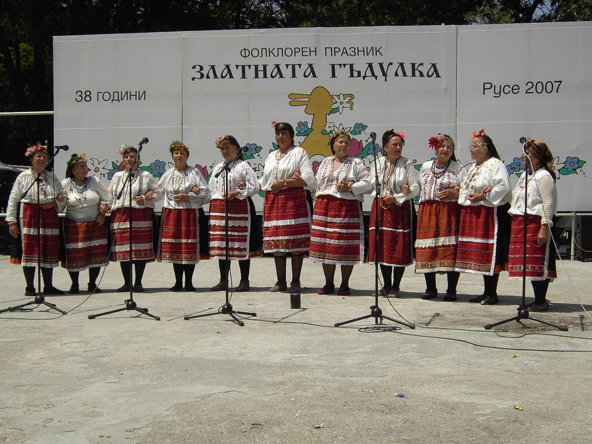 Bulgarische Volksmusik