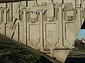 Bridge Art Fengate Peterborough - geograph.org.uk - 714511.jpg