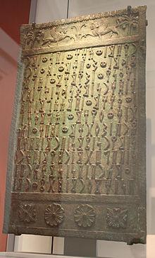 شبه الجزيرة العربية 220px-British_Museum