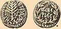 Brockhaus and Efron Jewish Encyclopedia e8 248-0.jpg