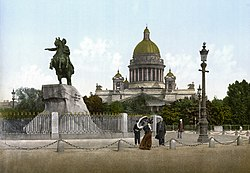 The most famous (1782) statue of Peter I in St. Petersburg, informally known as the Bronze Horseman